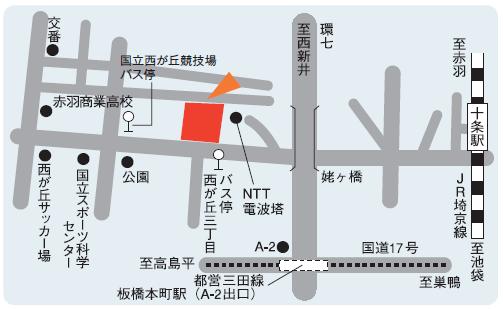 中央・城北職業能力開発センター赤羽校地図