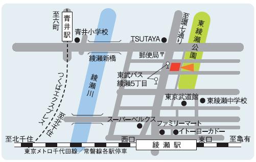 城東センター地図