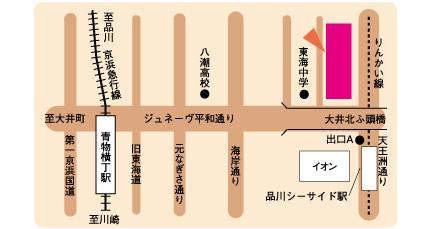 東京都立城南職業能力開発センター 大田校(大田 …