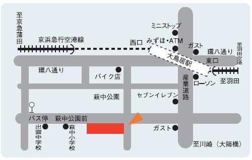 大田校地図