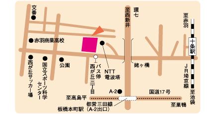 所在地 | 都立職業能力開発センター | TOKYOはたらくネット