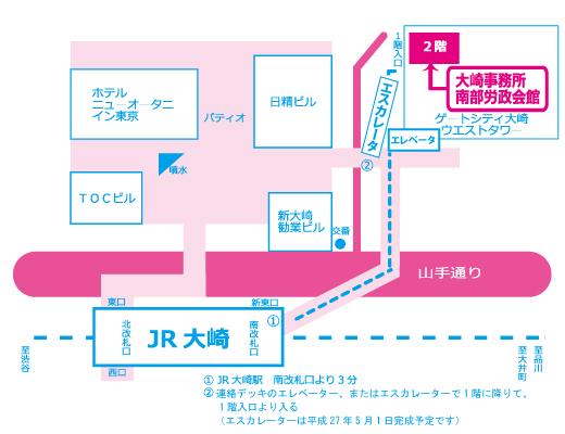 南部労政会館の地図