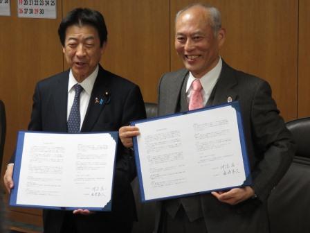 東京都雇用対策協定締結式