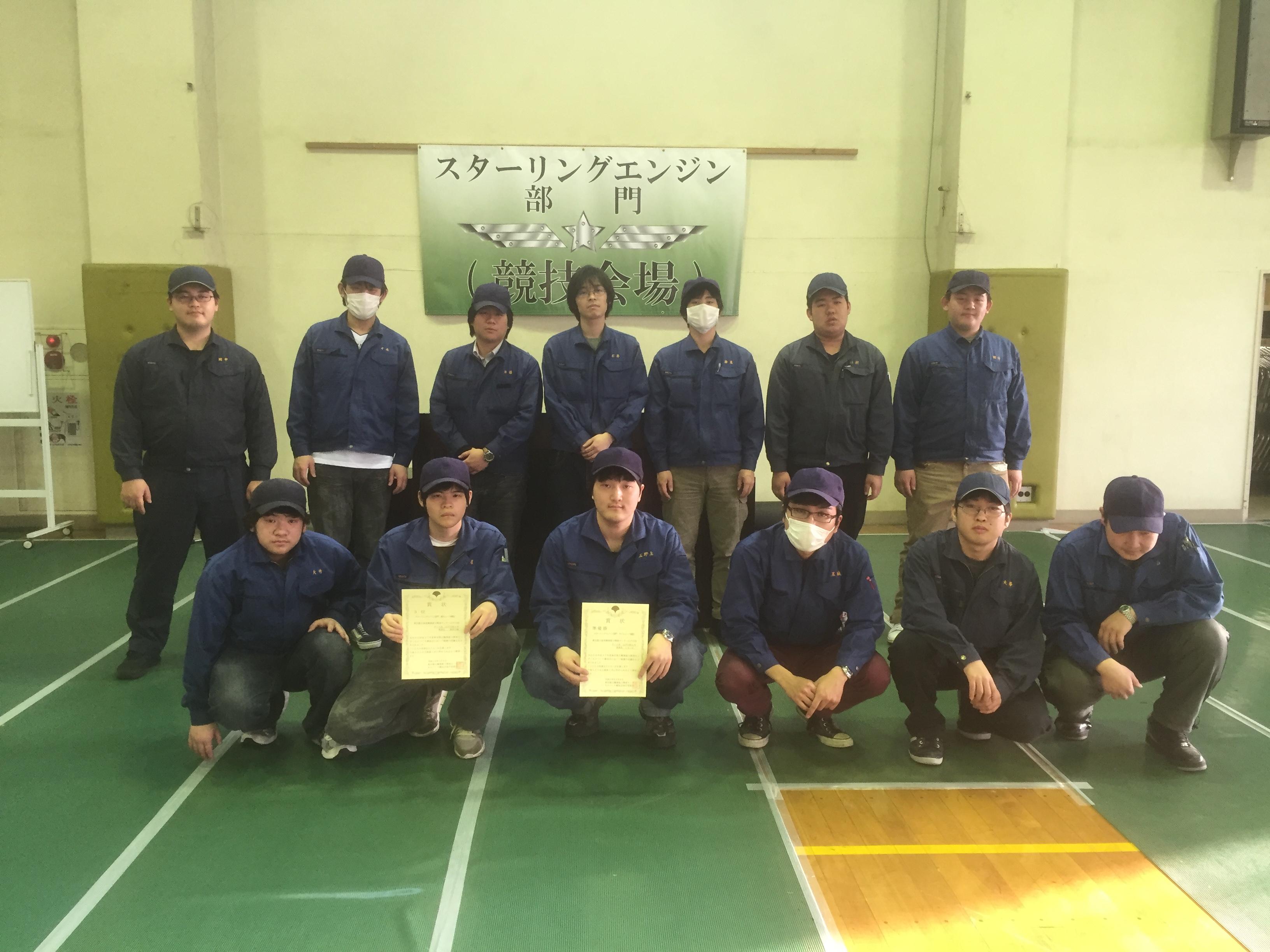 お知らせ | 東京都立城東職業能力開発センター 江戸川校