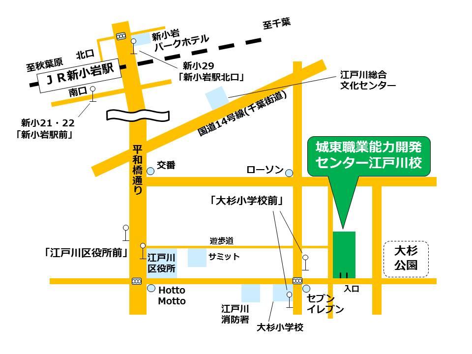 江戸川校交通案内地図