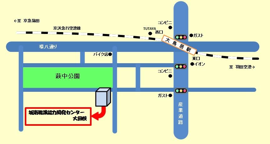 東京都職業能力開発協会:研修・講習会