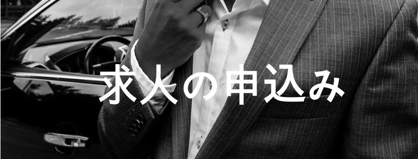 東京都立 城南職業能力開発センター大田校(蒲田 …